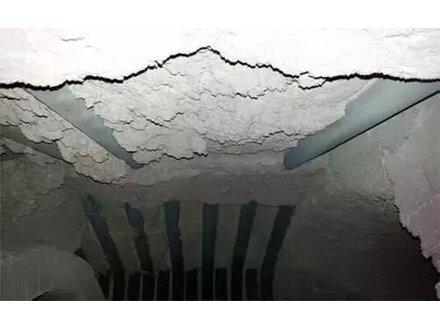 燃煤鍋爐結焦的危害有哪些?應該如何預防燃煤鍋爐結焦